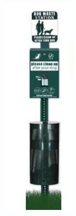 Single Pull Bag Dispenser